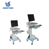 Medical workstation trolley for all-in-one